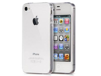 Handyhüllen Klapptaschen Silicone Cases für iPhone 4 online kaufen bestellen