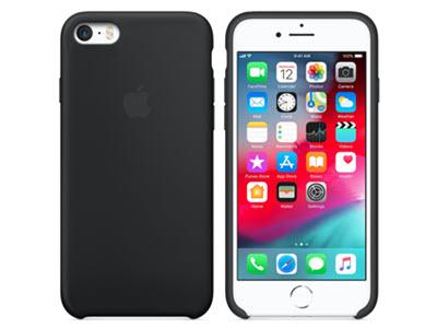 Handyhüllen Klapptaschen Silicone Cases für iPhone 5S online kaufen bestellen