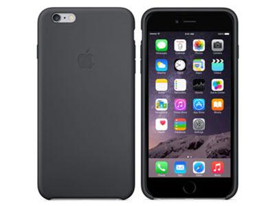 Handyhüllen Klapptaschen Silicone Cases für iPhone 6 Plus online kaufen bestellen
